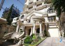 خرید آپارتمان در تهران یا خانه ویلایی