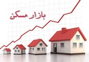 وضعیت بازار مسکن در تهران و حومه