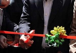 بهره برداری از ۶۷۵ پروژه بنیاد مسکن در استان فارس