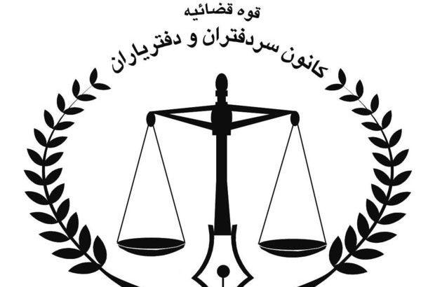 ثبت اثرانگشت دفترداران الزامی شد