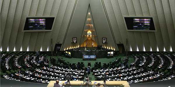 کلیات طرح اصلاح قانون بودجه سال ۹۷ به موافقت ۱۷۶ نماینده مجلس رسید