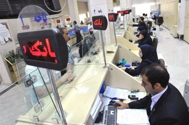 و اما بخشودگی های جدید بانک مسکن خوزستان