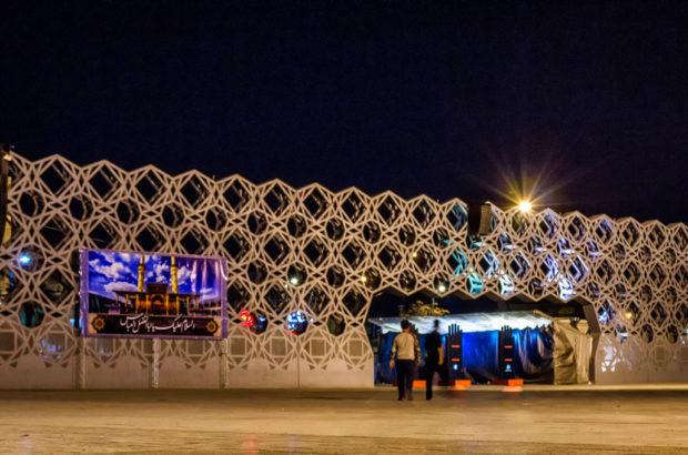 محله امام حسین