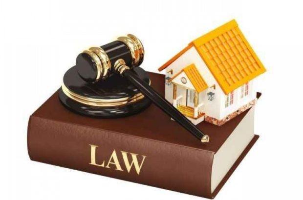 خدمات مشاوره حقوقی املاک 1