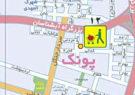 شرایط فروش آپارتمان در محله پونک تهران