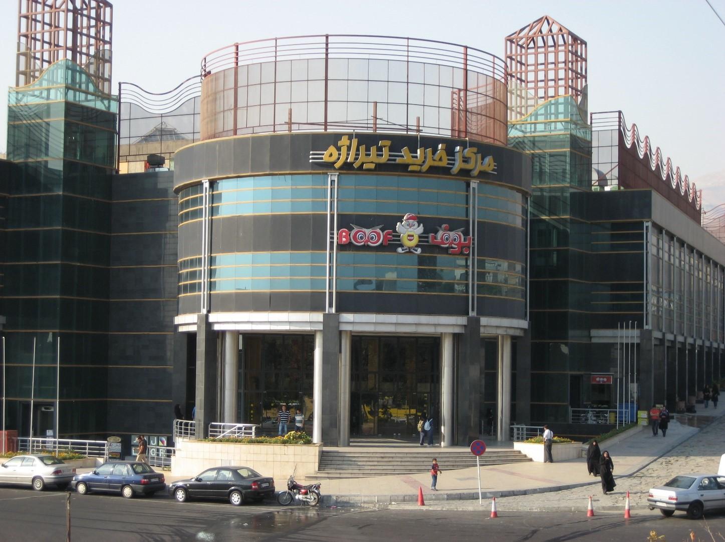 شرایط فروش آپارتمان در محله پونک تهران 4