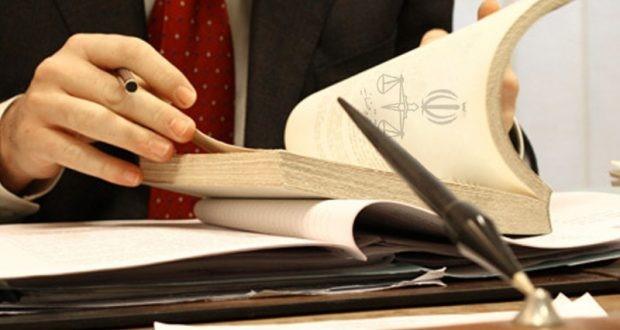 مشاوره حقوقی ملکی در چه مواقعی به کار میرود 2