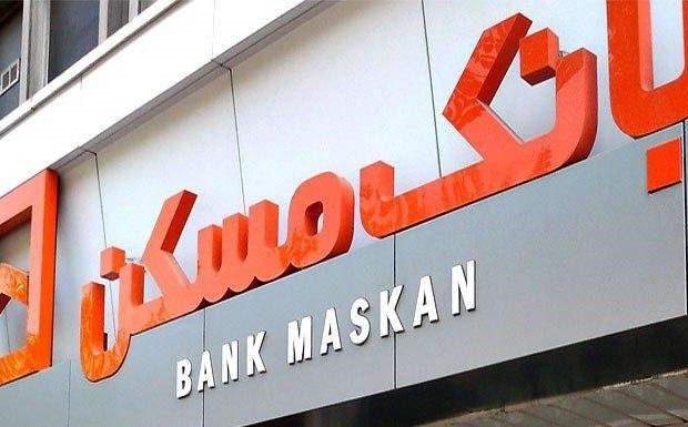 عملکرد مبهم بانک مسکن درخصوص سود حاصل از تسهیلات مسکن مهر