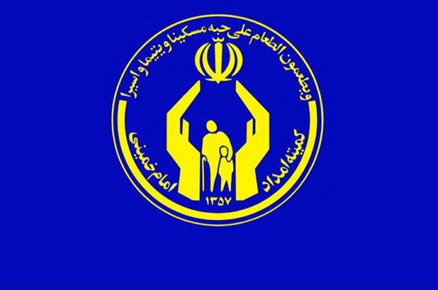 پرداخت وام ۳۵ میلیارد تومانی به مددجویان بوشهری در حوزه اشتغالزایی