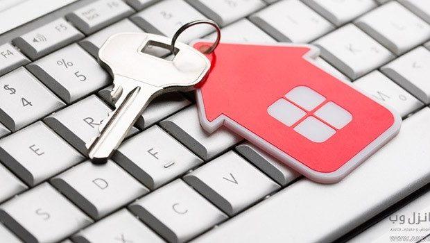 استفاده از سایت املاک برای خرید و فروش مسکن
