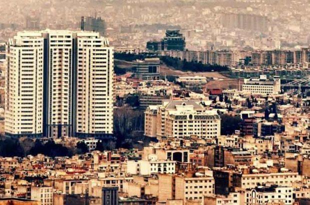 قیمت خرید مسکن در مناطق مختلف تهران