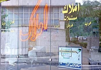 خریداران مسکن در تهران دچار سردرگمی شده اند