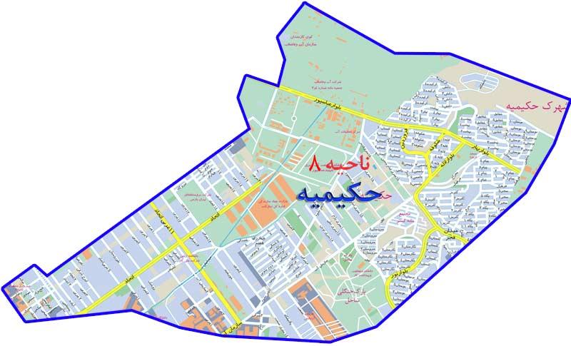 آشنایی با فروش آپارتمان در حکیمیه تهران