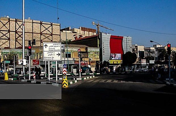 محله ابوذر