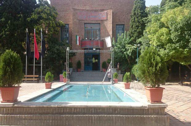 محله ایرانشهر