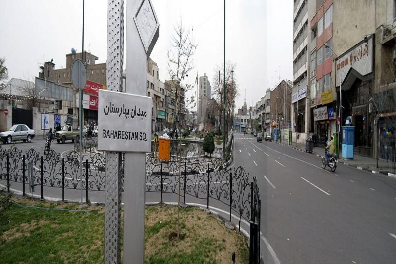 مسکن در بهارستان تهران 2