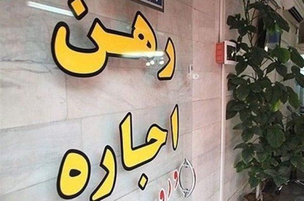 کمیسیون عمران مجلس با وزیر راه و شهرسازی نشست کرد