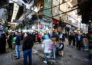 محله بازار