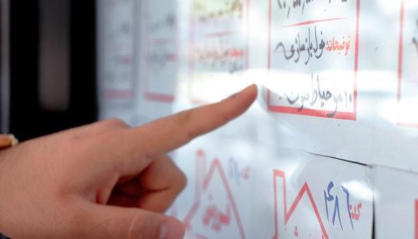 ایران نیازمند الگوی جهانی برای جلوگیری از افزایش قیمت مسکن است