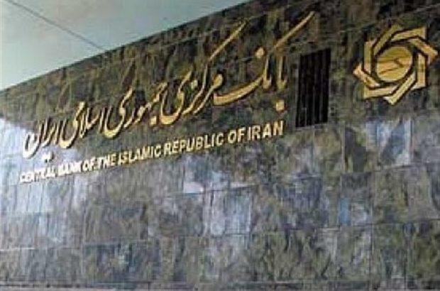 بازار مسکن هم کرونایی شد/ بانک مرکزی: معاملات مسکن در تهران ۸۷.۸ درصد کاهش یافت