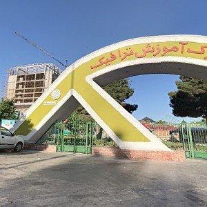 محله عبدل آباد