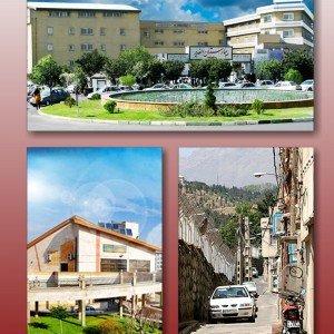 محله شمیران نو