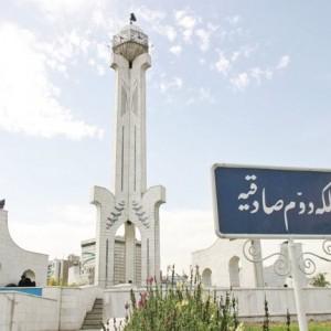محله صادقیه