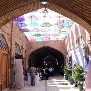 محله پامنار